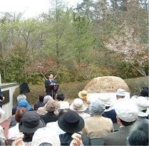 20140416神戸聖地霊園記念会①.jpg