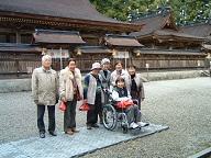 20141211熊野古道.jpg