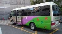 20150302新里バス左面.jpg