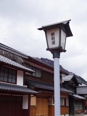 20150408熊川宿1.jpg
