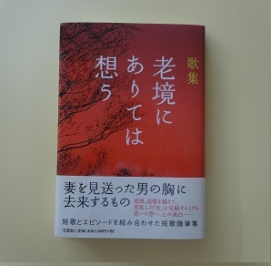 20150911本②.jpg