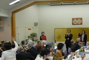 20190101祝賀会②.jpg