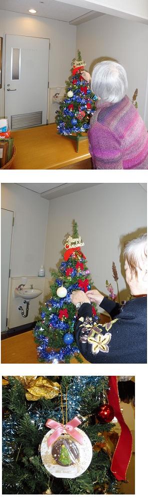 20200108クリスマス飾り付け④.jpg