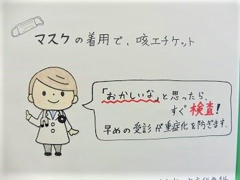 20200315大津高校ポスター①.jpg