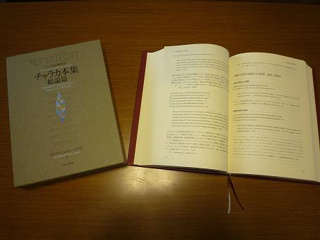 アーユルヴェーダ縮小.JPG