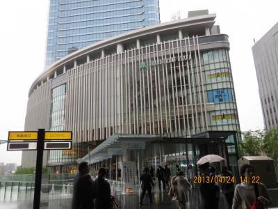 グランフロント大阪1.jpg