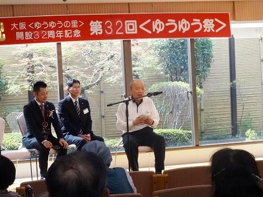 セレモニー2017.JPG