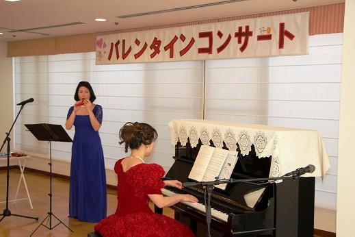 バレンタインコンサート1.JPG