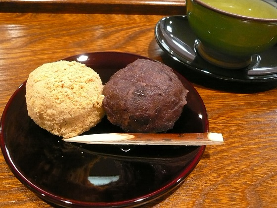 喫茶タイムおはぎ.jpg