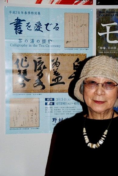 徳野さんポスター前1.JPG