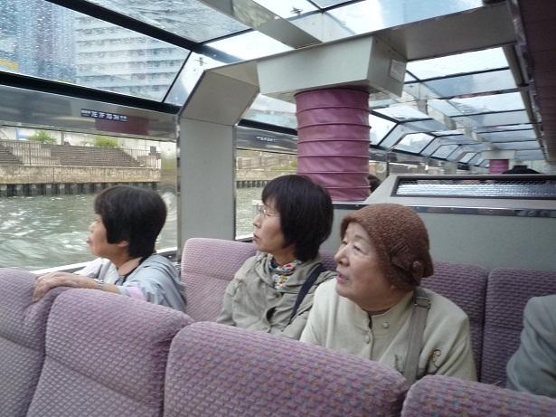 水上バス中.JPG