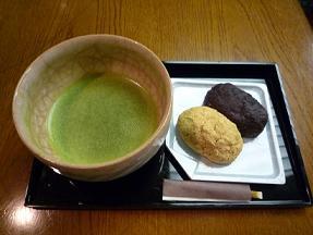 牡丹餅とお抹茶.jpg