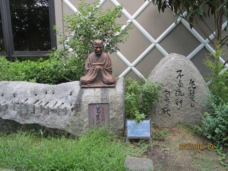 芭蕉像.JPG