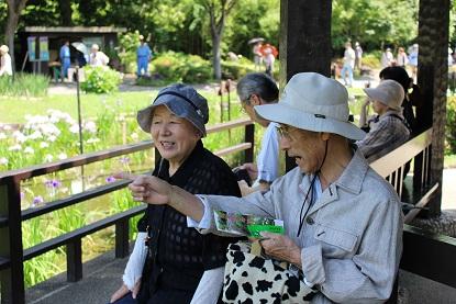 菖蒲園2.jpg
