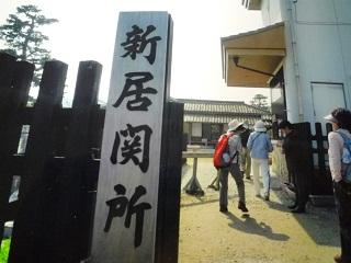 関所2.JPG