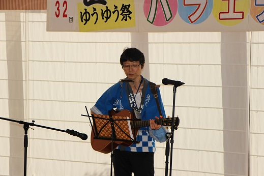 Uさんギター2017.JPG