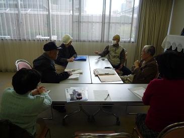 1月の会議.jpg