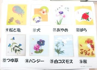 20181106つまみ絵9.jpg