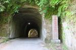 入口.JPGのサムネール画像のサムネール画像のサムネール画像のサムネール画像