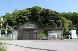 無人竹岡駅.JPGのサムネール画像のサムネール画像