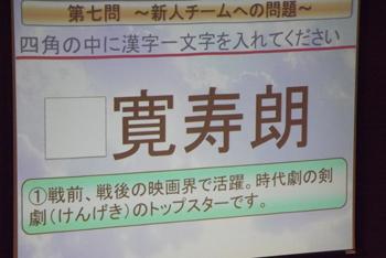 アラカン.JPG