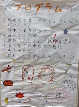 子供ポスター350.jpg
