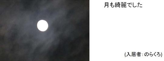 関根花火大会④.jpg