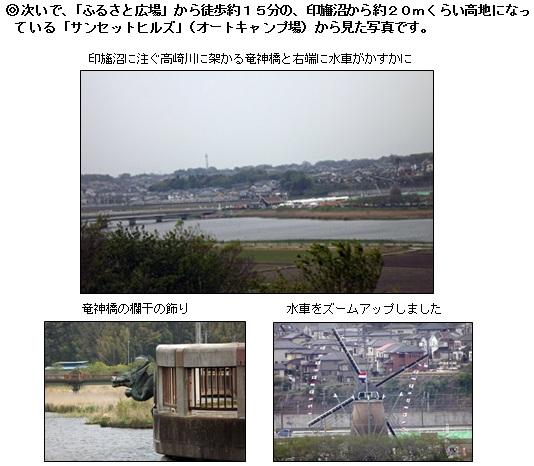 20130419_5.jpg
