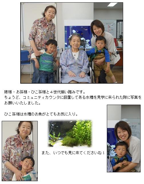 20130508_1.jpg