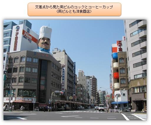 20130530_3.jpg