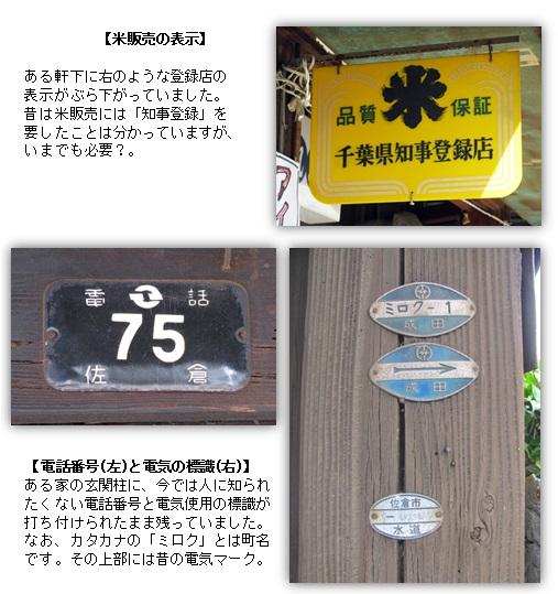 20130629_2.jpg