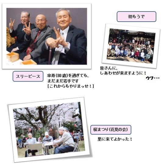 20130806_1.jpg