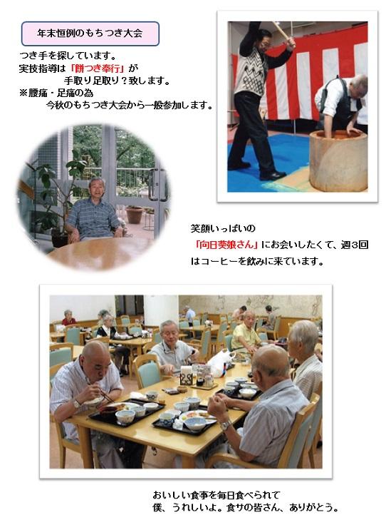 20130806_3.jpg