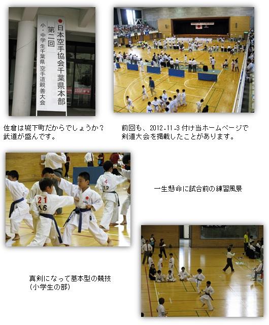 20131002_2.jpg
