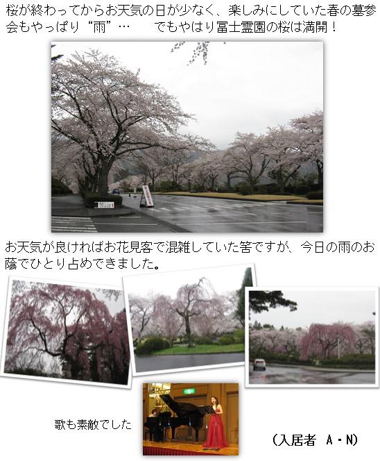 20140414_2.jpg
