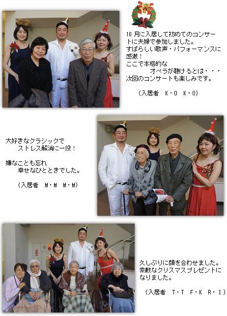 20141224_12.jpg
