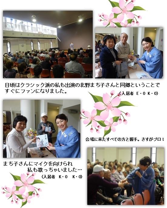 20150329_5.jpg