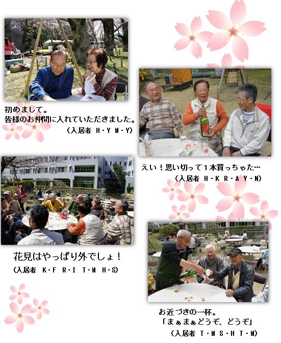 20150329_7.jpg