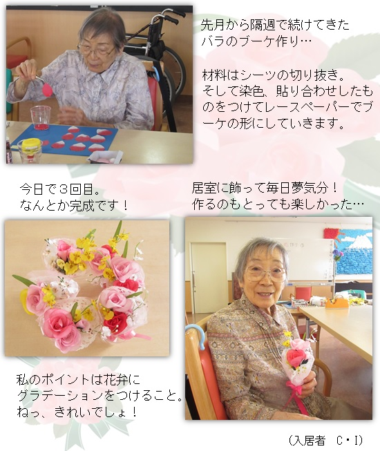 20150617_2.jpg