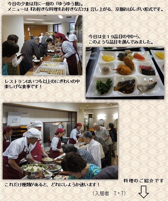 20150915_3.jpg