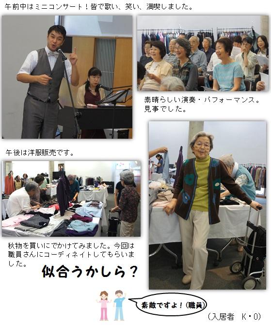 20150927_3.jpg
