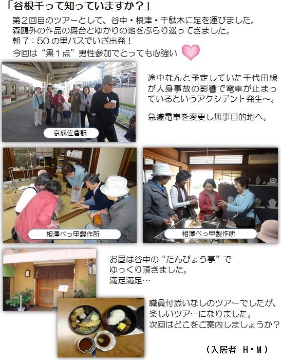 20151019_3.jpg