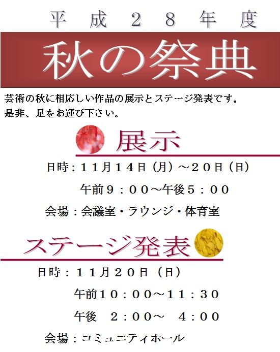 20161109_1.jpg