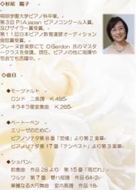 20180626無題.png