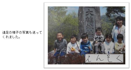 ito_3.jpg