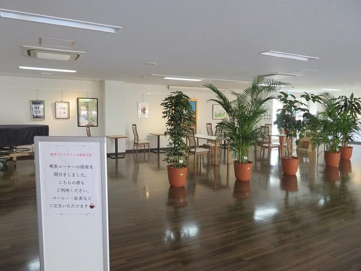 喫茶コーナーb20200410.JPG