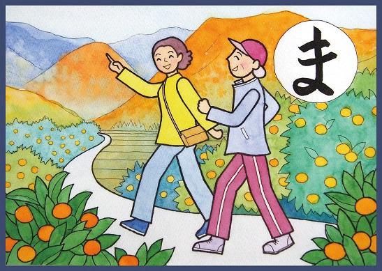 絵札 (ブログ14).jpg