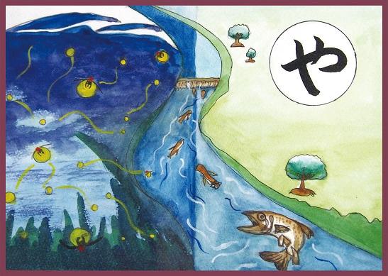 絵札 (ブログ22).jpg