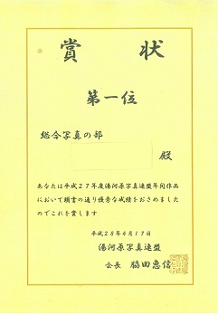 総合scan-5160417_150913.jpg