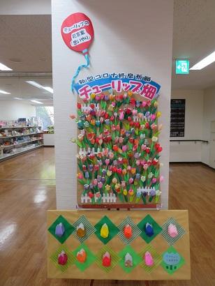 0415花畑.jpg